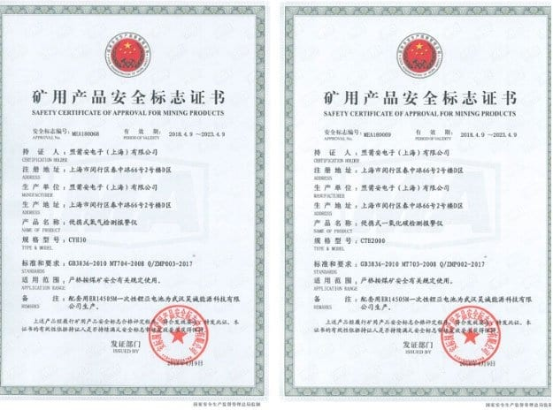China Coal Safety Certification